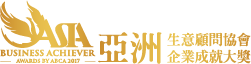 亞洲企業成就獎 Asia Business Achiever Awards Retina Logo