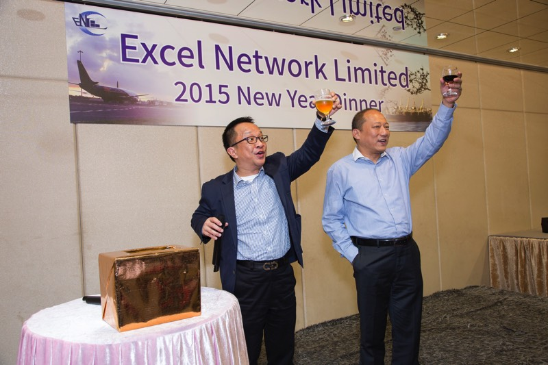 Excel Network Limited - 亞洲企業成就獎 Asia Business